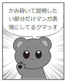 そろマンシリーズ紹介